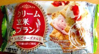 いちごチーズタルト.jpg