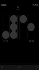 点字学習_4_7_黒.jpg