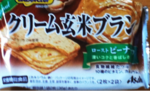 iphone/image-20130207153705.png