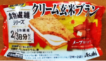 iphone/image-20130412141226.png