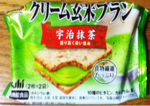 iphone/image-20130509195621.png