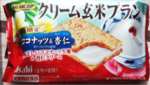 iphone/image-20130606101459.png