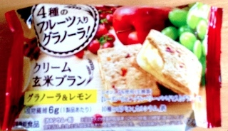 ぐらのーら&レモン.jpg