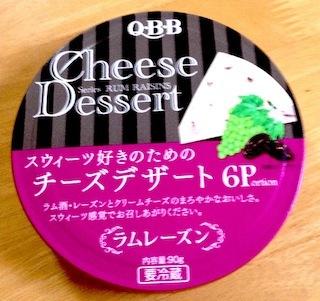 チーズデザート.jpg