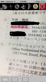 MemCam_SS_G.PNG